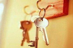 Как правильно сдать жилье в аренду?