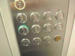 Лифты КМЗ